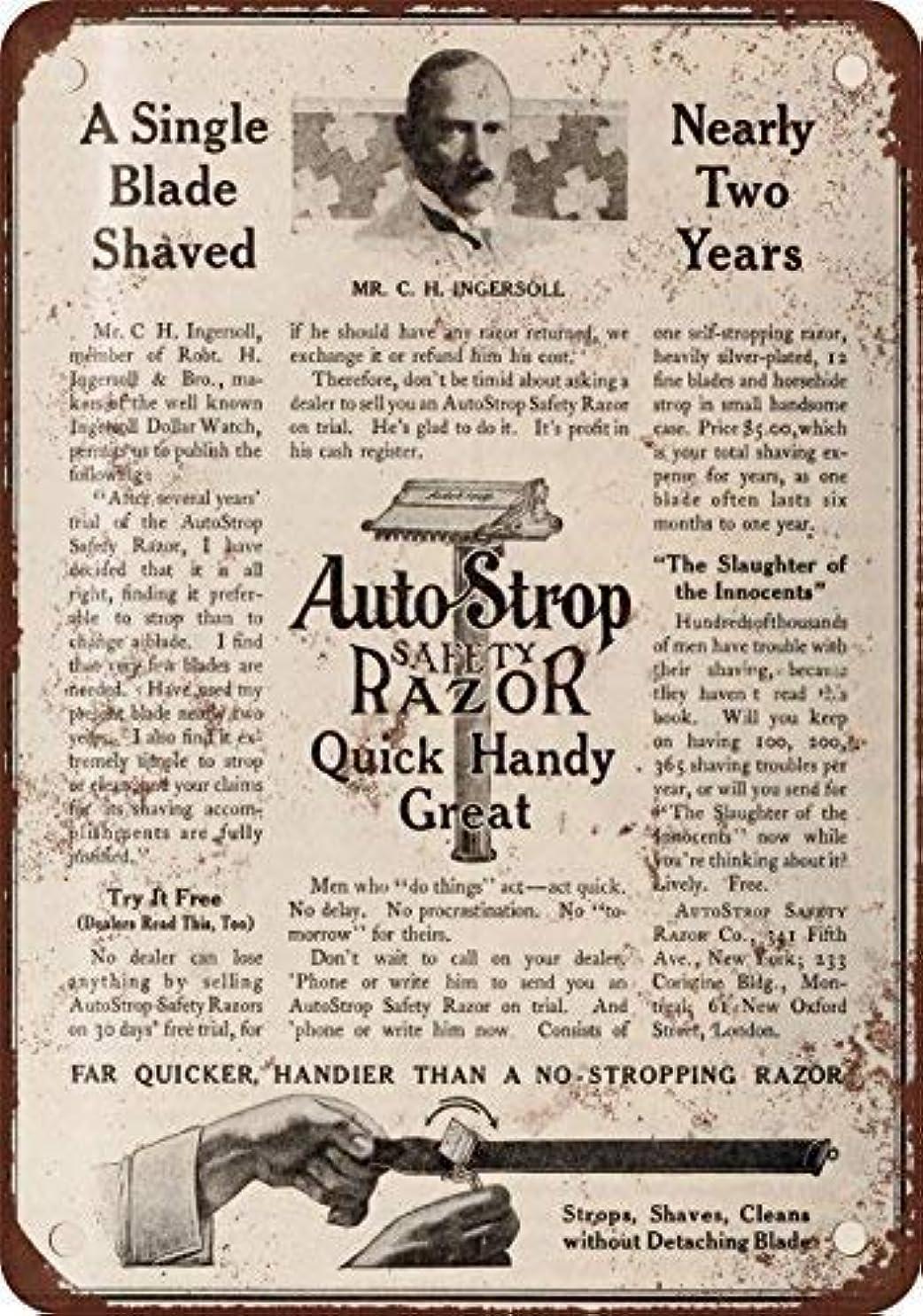 無視できる強打ローズShimaier 壁の装飾 ブリキ 看板メタルサイン 1910 AutoStrop Safety Razor ウォールアート バー カフェ 30×40cm ヴィンテージ風 メタルプレート