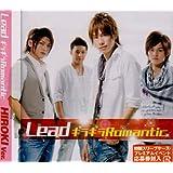 ギラギラRomantic(HIROKI Ver.)