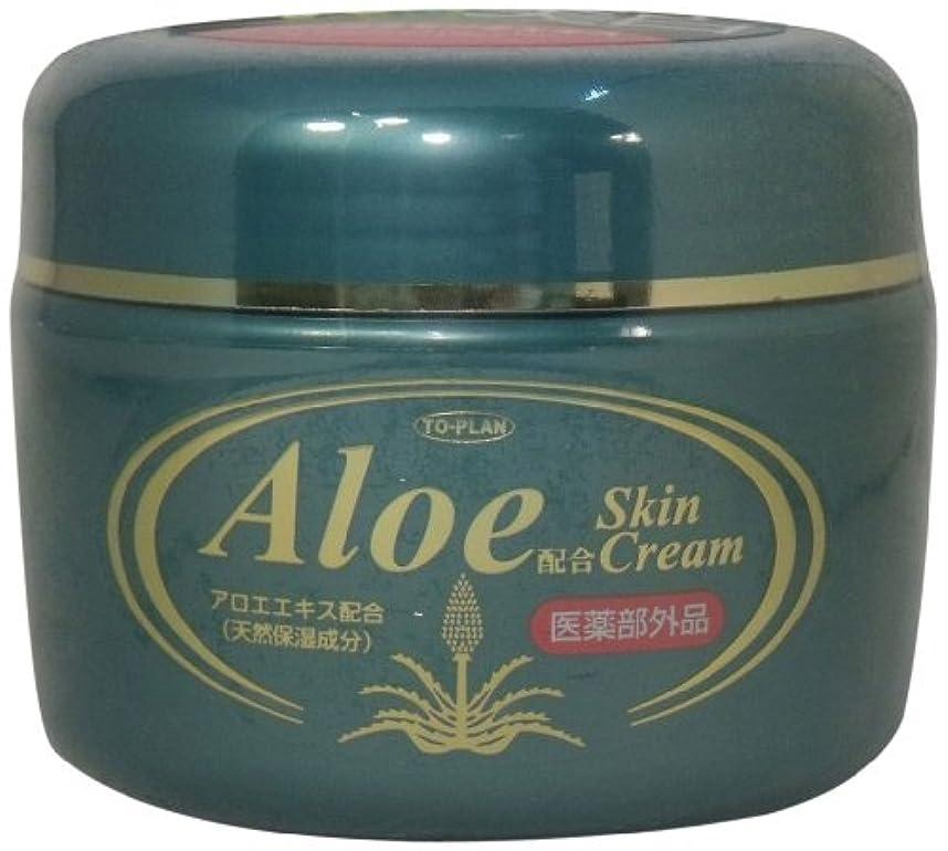 お香絶対の水没トプラン 薬用アロエクリーム 250g