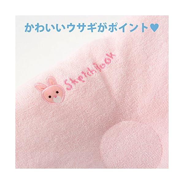 西川産業 babypuff ドーナツ枕(大) ...の紹介画像5