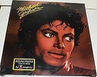Michael Jackson A Shining Star Jigsaw Puzzle