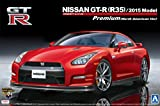 青島文化教材社 1/24 ザ・ベストカーGTシリーズ No.85 ニッサン GT-R R35 プレミアム 2015モデル 北米仕様 プラモデル