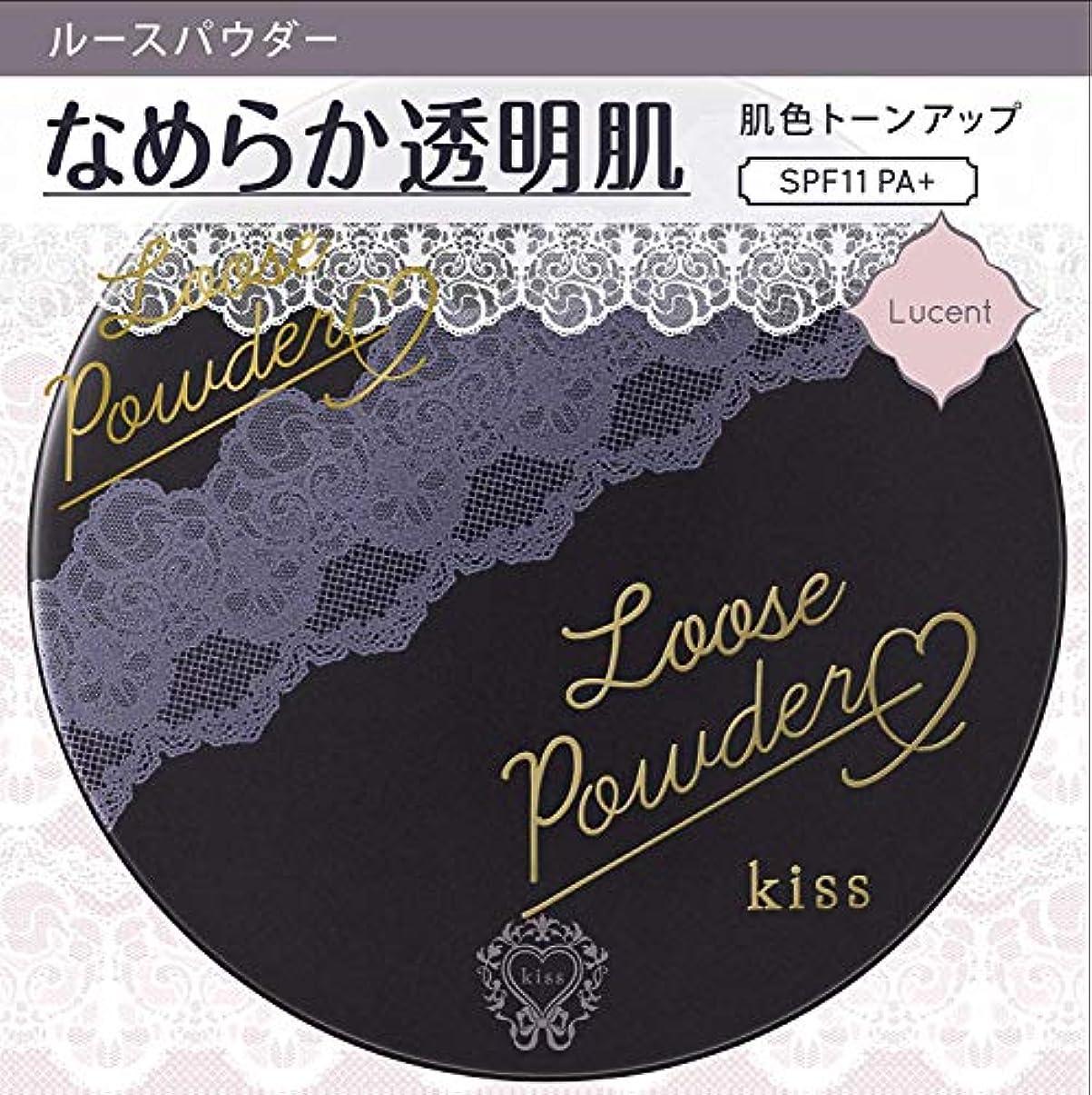 本質的にお風呂意識的キス ルースパウダー ルーセント 9g