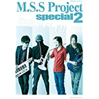 M.S.S Project special 2 (ロマンアルバム)