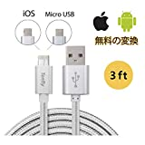 Tenfly(TM)3.3ft リバーシブルMicro USBケーブル入社Apple Lightning Cableナイロン編組と1つプラグ適用しますAndroid Micro USBとiOS (1 本)