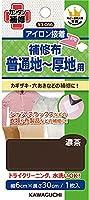 KAWAGUCHI 補修布 普通地~厚地用 アイロン接着 幅6×長さ30cm 濃茶 93-086