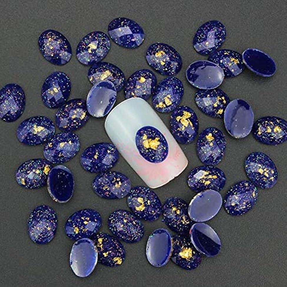 父方のお酢ドーム爪のデザインのための10pcs /ロット3Dネイルアートの装飾ジェルターコイズスタッド樹脂ドリルDIYサファイアアクセサリー