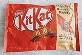キットカット KitKat #キットずっと mini14枚 紙パッケージ 気持ちを伝える金箔押しメッセージ付 アマゾン直送 消費期限2020年7月