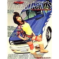 Truck Trends (トラックトレンズ) 2008年 01月号 [雑誌]