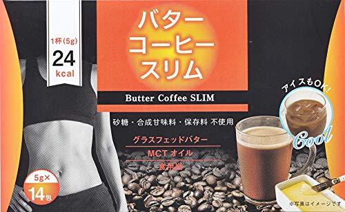 バターコーヒースリム 70g(5g×14包)
