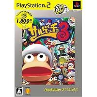 サルゲッチュ3 PlayuStation 2 the Best