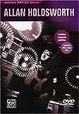 Allan Holdsworth [DVD] [Import]