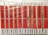ゆらゆらと揺れる海の彼方 文庫 1-10巻セット (電撃文庫)