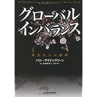 Amazon.co.jp: バリー・アイケン...