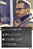 【APT-Xコーデック & 9.5時間連続再生】Bluetooth イヤホン スポーツ IPX6防水 Hi-Fi 高音質 マグネット搭載 CVC6.0ノイズキャンセリング AAC対応 マイク付き ハンズフリー通話 ブルートゥース イヤホン 防水 両耳ワイヤレス イヤホン スポーツ仕様 Bluetooth ヘッドホン iPhone Android対応 (ブラック)