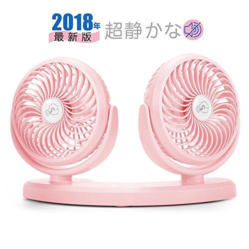 車載扇風機 ツインファン 首振り扇風機 ダブルファン 小型 ...