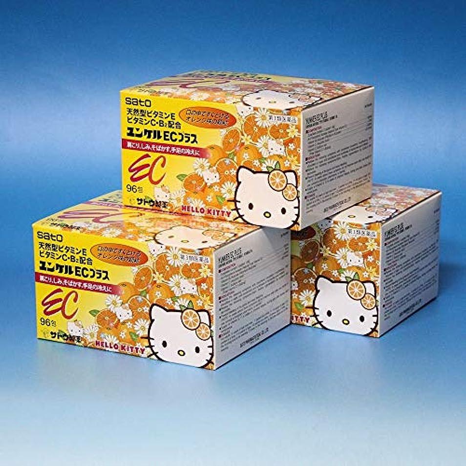 出版キャンパス中性【第3類医薬品】ユンケルECプラス 96包 ×3
