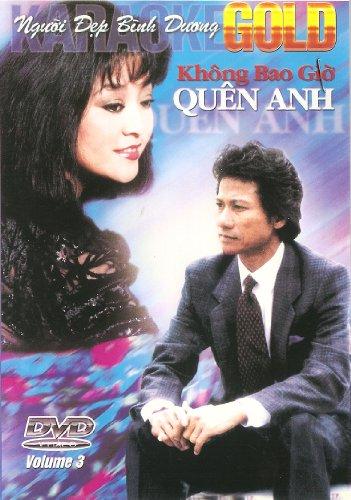 Khong Bao Gio Quen Anh (Karaoke)