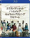 シアターシュリンプ☆第一回公演「エクストラショットノンホイップキ...[Blu-ray/ブルーレイ]