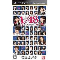 AKB1/48 アイドルと恋したら… 通常版 - PSP