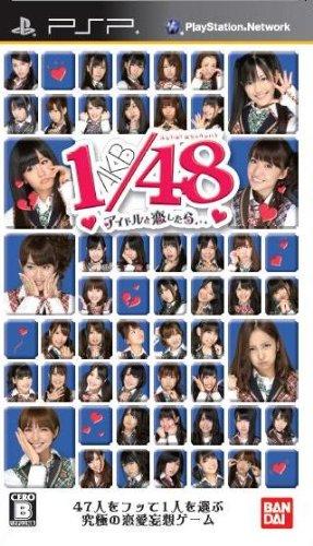 AKB1/48 アイドルと恋したら… 通常版 - PSP...