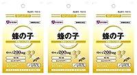 【X3個セット】 AFC 500S 蜂の子 15粒入 (約5日分) 【国内正規品】