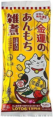 藤田 讃岐の素金運あん餅雑煮 2人前 250g ×2個