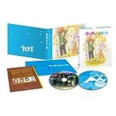 のんのんびより 第4巻 [Blu-ray]