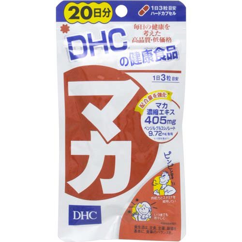 DHC マカ (20日分) 60粒