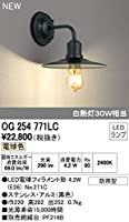 オーデリック 外構用照明 エクステリアライト ポーチライト【OG 254 771LC】OG254771LC