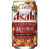 クリアアサヒ 秋の琥珀 缶350ml [ 350mlx24本 ]