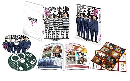 「監獄学園」 第6巻<初回生産限定版> [Blu-ray+CD]の詳細を見る