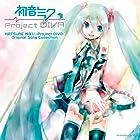 初音ミク-Project DIVA- Original Song Collection