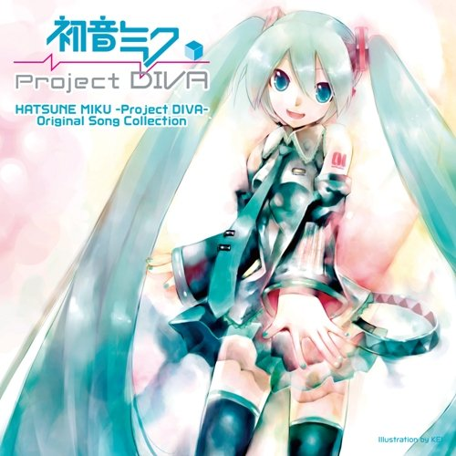 Project DIVA 初音ミク -Project DIVA- Original Song Collection CD
