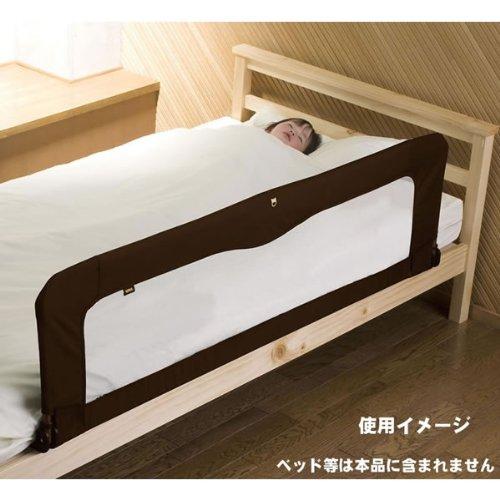 ロングサイズ ベッドガード セーフティベルト付(新色ブラウン) ベッド用