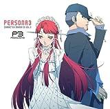 キャラクタードラマCD ペルソナ3 Vol.2