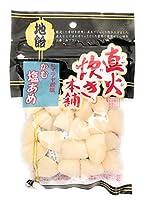 【地飴 ほんまもん】 かむ 塩あめ(ヒマラヤ岩塩使用) 10袋セット
