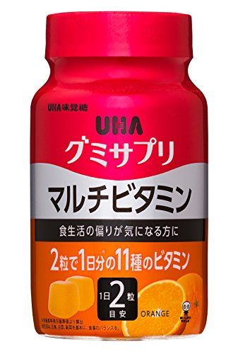 UHAグミサプリ マルチビタミン オレンジ味 ボトルタイプ 60粒 30日分