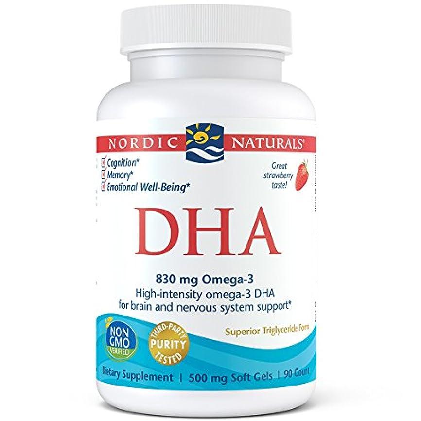 ビットトンポジティブNordic Naturals DHA オメガ 3 ストロベリー フレーバー 90 ソフト ジェル