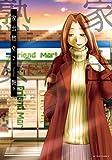 家出熟女(2) (アクションコミックス)