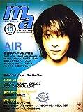 mama magazine (ママ・マガジン) Oct. 1998 vol.9 画像