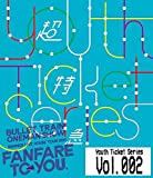 ★Youth Ticket Series Vol.2 BULLET TRAIN ONEMAN SHOW SUMMER LIVE HOUSE TOUR 2015 〜fanfare to you.〜 渋谷公会堂(2015年8月28日) [Blu-ray]