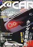 XaCAR (ザッカー) 2007年 02月号 [雑誌]