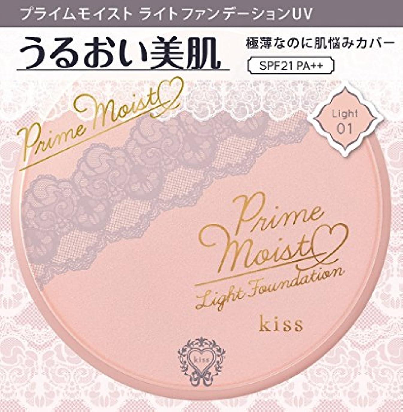 専門知識書士天井キス プライムモイストライトファンデーションUV 01 ライト