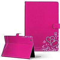 igcase d-01h Huawei ファーウェイ dtab ディータブ タブレット 手帳型 タブレットケース タブレットカバー カバー レザー ケース 手帳タイプ フリップ ダイアリー 二つ折り 直接貼り付けタイプ 007216 ラブリー ハート ピンク