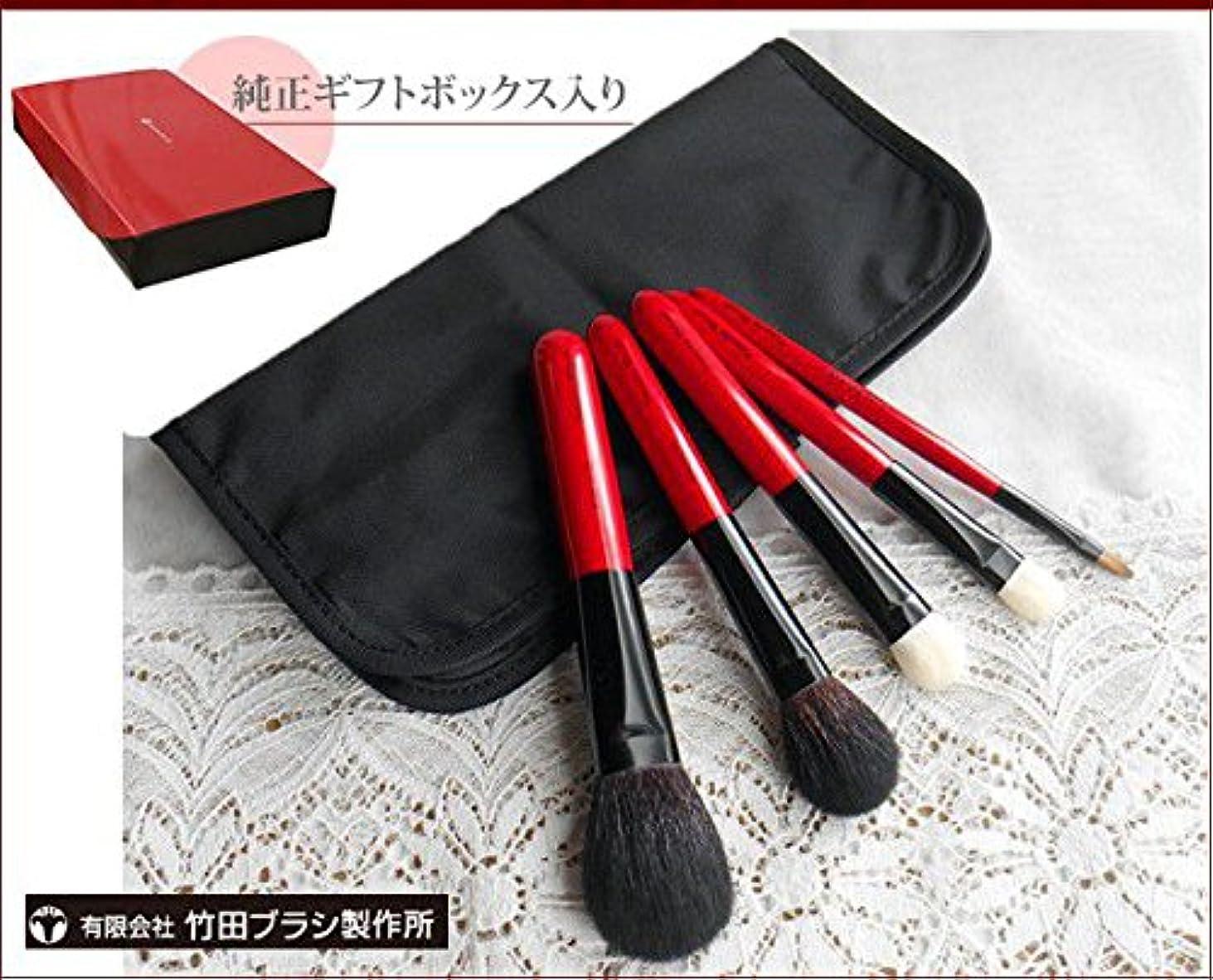 愛情エンターテインメント歩き回る有限会社竹田ブラシ製作所の熊野化粧筆 特別5本セット