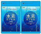 水素カプセル (約6ヶ月分/180粒) 沖縄県産サンゴカルシウムパウダー使用