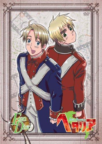 ヘタリア Axis Powers ファンディスク [DVD] /