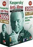 Kaspersky Anti-Virus 2009 10ユーザー優待版