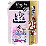 レノア 超消臭1WEEK 柔軟剤 SPORTSデオX リフレッシュエアリーフローラル 詰め替え 約2.5倍(980mL)